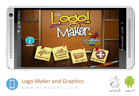 Logo Maker and Graphics