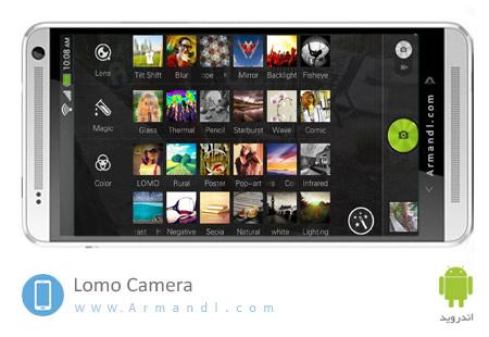 Lomo Camera