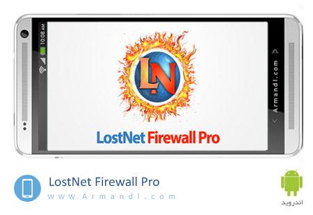 LostNet Firewall