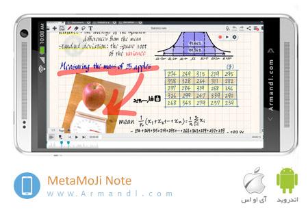 MetaMoJi Note