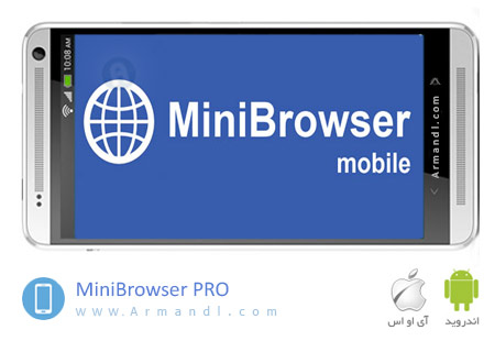 MiniBrowser PRO