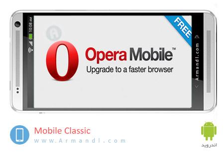 Mobile Classic