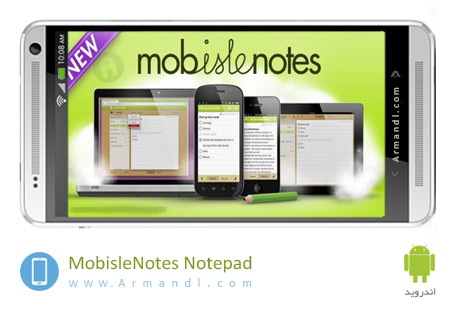 MobisleNotes Notepad