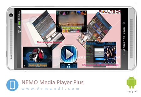NEMO Media Player Plus