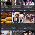 News 24 widgets