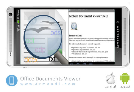 Office Documents Viewer
