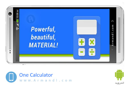 One Calculator