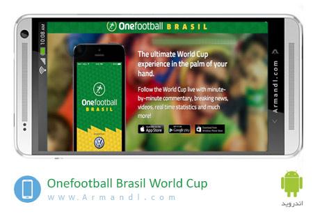 Onefootball Brasil World Cup