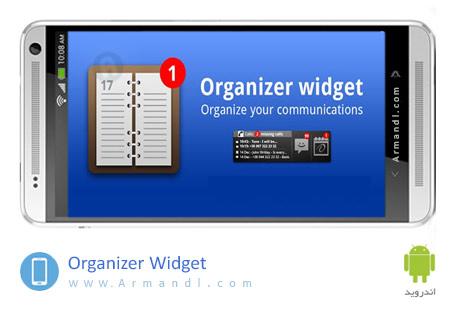 Organizer Widget