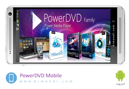 PowerDVD Mobile