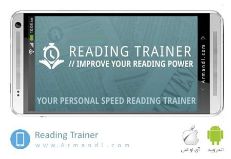 Reading Trainer