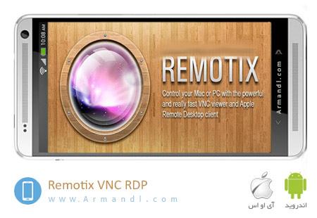 Remotix VNC & RDP