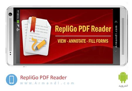 RepliGo PDF Reader