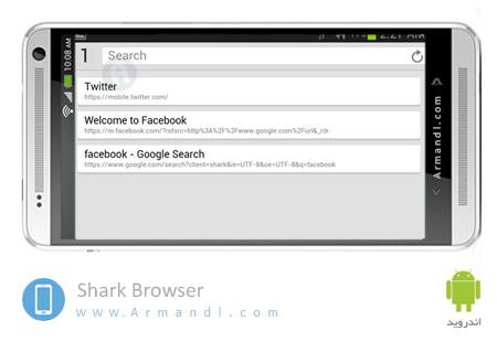 Shark Browser