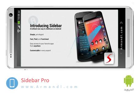 Sidebar Pro