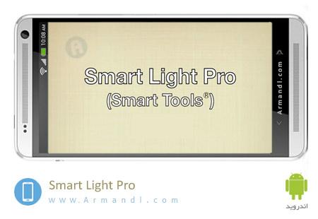 Smart Light Pro