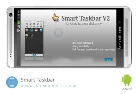 Smart Taskbar 2