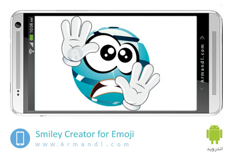 Smiley Creator for Emoji