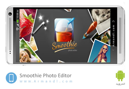 Smoothie Photo Editor