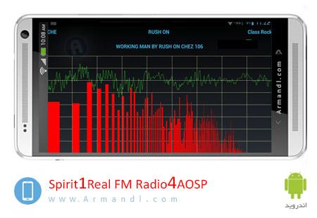 Spirit1 Real FM Radio 4 AOSP