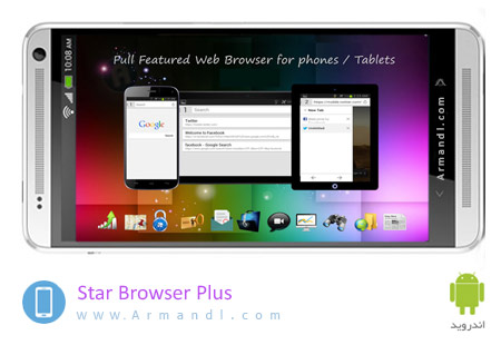 Star Browser Plus