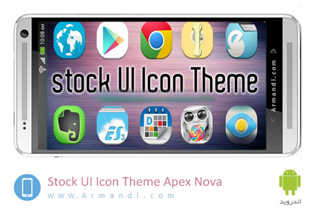Stock UI Icon Theme Apex Nova