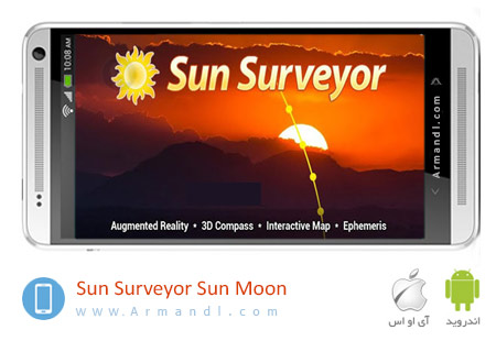 Sun Surveyor Sun & Moon