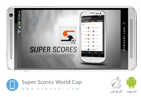 Super Scores World Cup