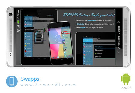 Swapps All Apps Everywhere