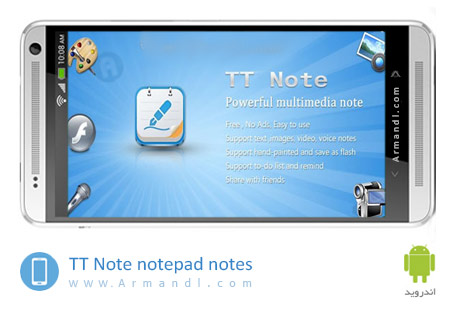 TT Note notepad notes