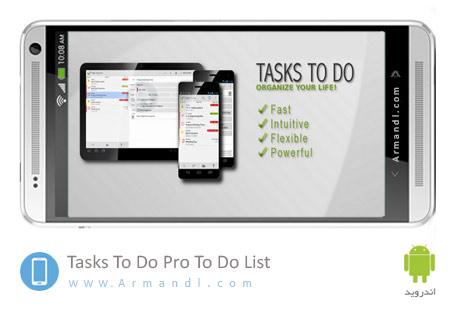 Tasks To Do Pro ToDo List