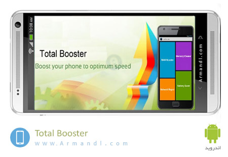 Total Manager for Android