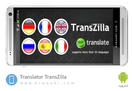 Translator TransZilla