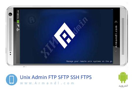 Unix Admin FTP SFTP SSH FTPS