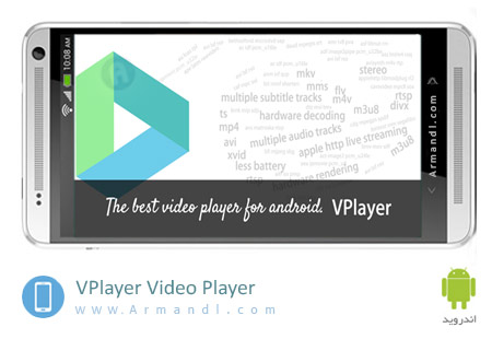 VPlayer Video Player