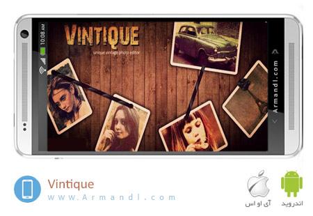 Vintique