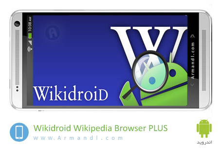 Wikidroid Wikipedia Browser