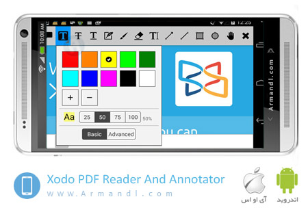 Xodo PDF Reader & Annotator
