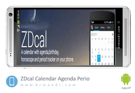 ZDcal Calendar Agenda Period