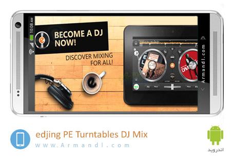 edjing Premium DJ Mix studio