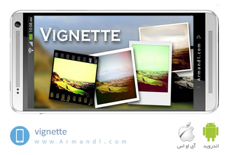 Vignette photo effects