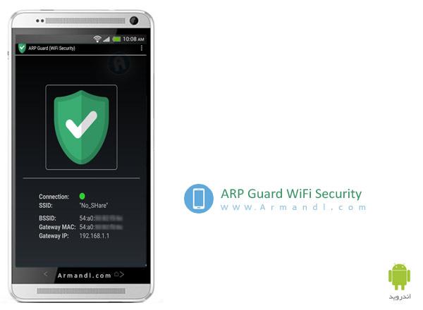 ARP Guard WiFi Security