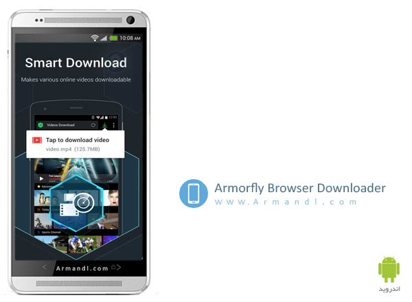 Armorfly Browser Downloader