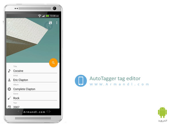 AutoTagger tag editor