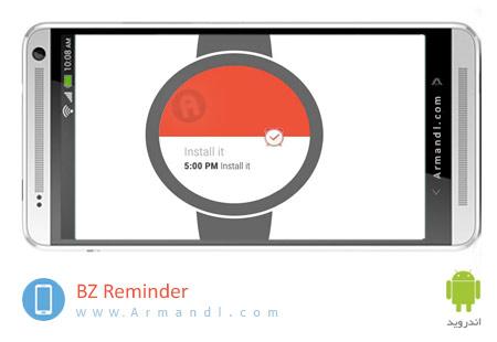 BZ Reminder