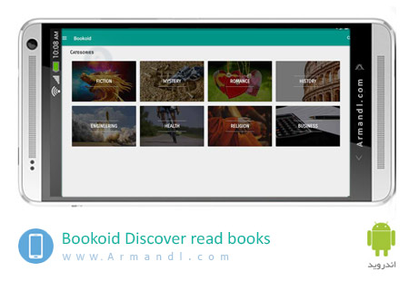 Bookoid Discover read books