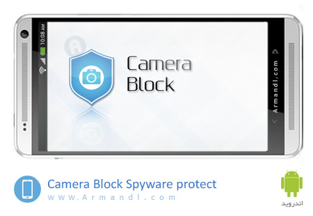 Camera Block Spyware protect