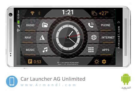 Car Launcher AG Unlimited Full