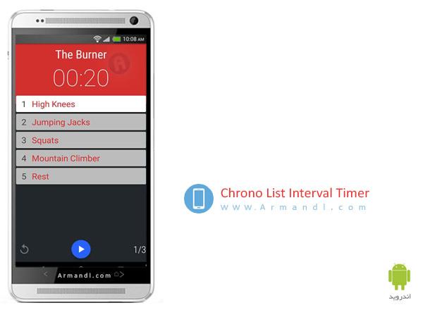 Chrono List Interval Timer Full