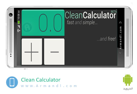 Clean Calculator